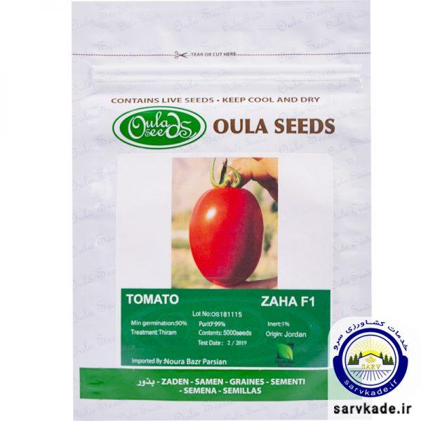 بذر گوجه فرنگی هیبرید زاها ZAHA F1