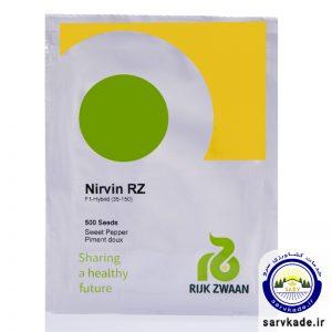 بذر فلفل نیروین (Nirvin RZ F1)