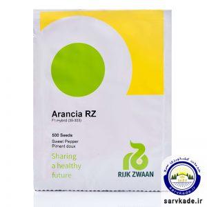 بذر فلفل آرانکیا (Arancia RZ F1)