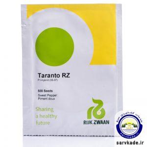 بذر فلفل تارنتو (Tarento RZ F1)